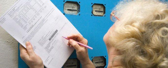 electricity saving box mod de utilizare